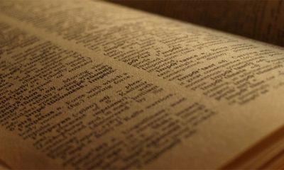Koje su najstarije reči u srpskom jeziku?  %Post Title