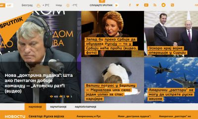 Google ubija Russia today i Sputnik  %Post Title