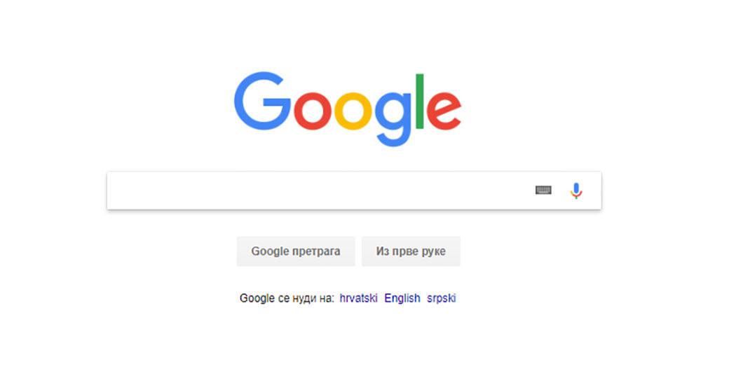 Šta se u Srbiji tražilo na Google ove godine?