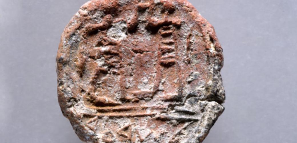 Otkriven je otisak pečata iz Jerusalima