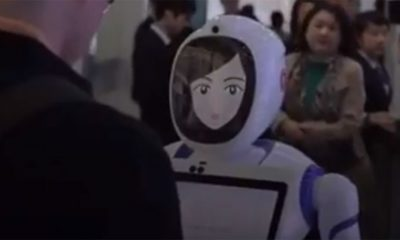 Otvorena prva banka sa robotima