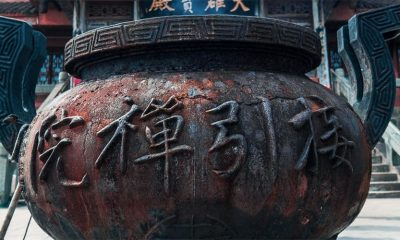 Made in China je sada simbol kvaliteta  %Post Title