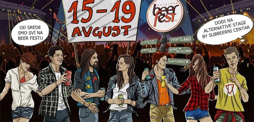 Treća bina Belgrade Beer Festa