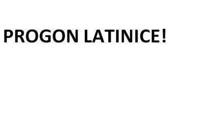 Ovo je progon latinice, a ne čuvanje ćirilice  %Post Title