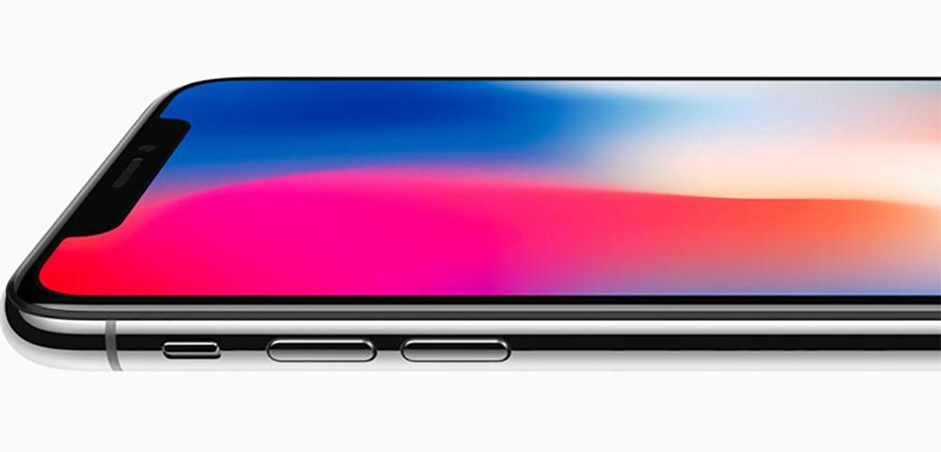 Koliko će koštati novi iPhone