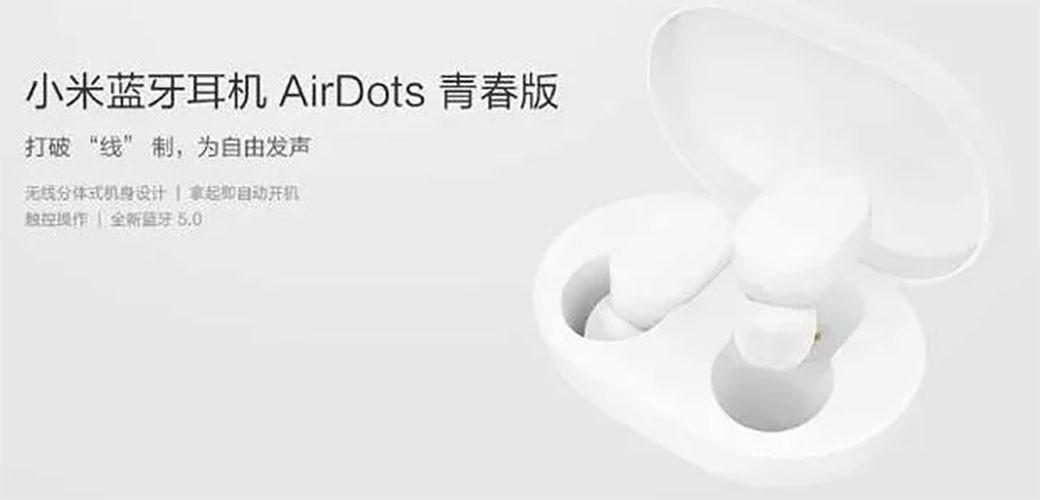 Xiaomi ima nove bežične slušalice
