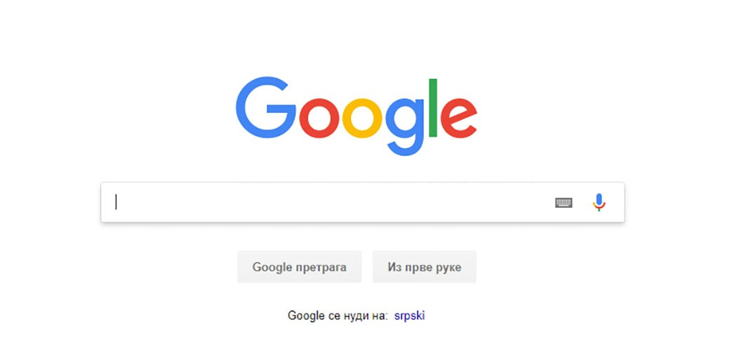 Google: Najtraženija reč u Srbiji je – ZADRUGA