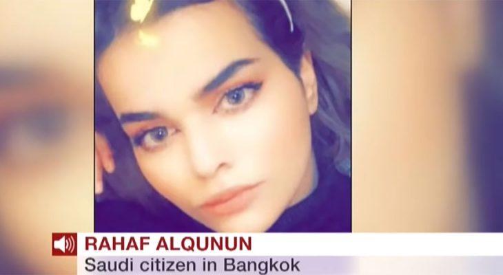 Saudijska tinejdžerka dobila azil u Australiji i Kanadi