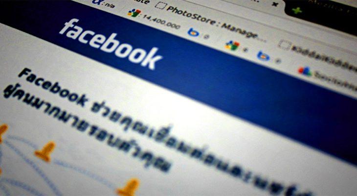 Facebook se ponaša kao mafija na internetu