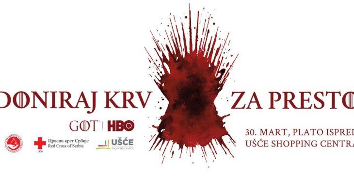 Igra prestola: Gvozdeni presto stiže u Srbiju