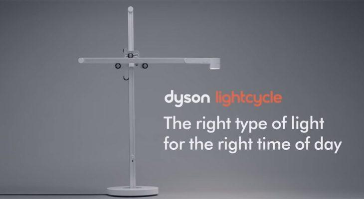 Dyson napravio najbolju lampu do sada
