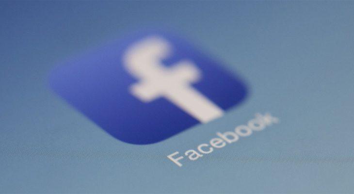 Facebook je postao društvena mreža za starce