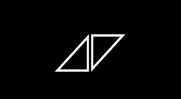 Objavljena nova Aviciijeva pesma