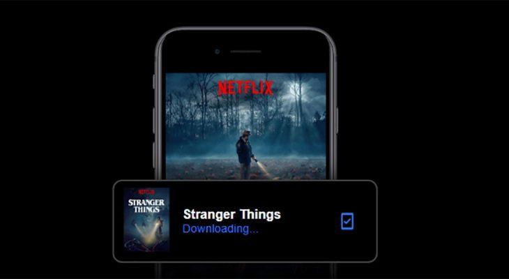 Netflix testira sasvim novu opciju