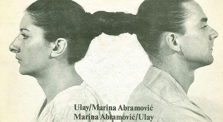 Izložba Čistač Marine Abramović u Beogradu