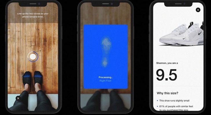 Revolucionarna Nike aplikacija