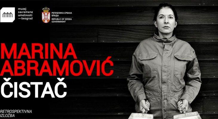 Počela prodaja ulaznica za izložbu Čistač Marine Abramović