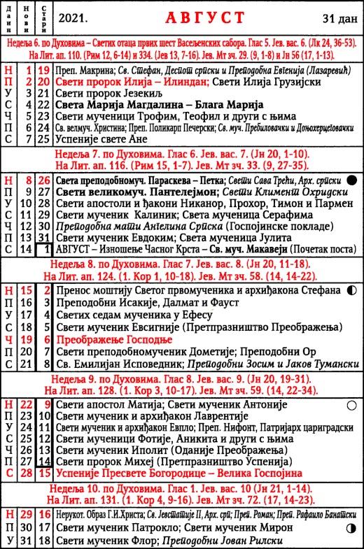 pravoslavni-kalendar-2021-avgust