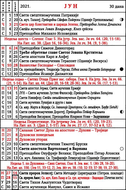 pravoslavni-kalendar-2021-jun