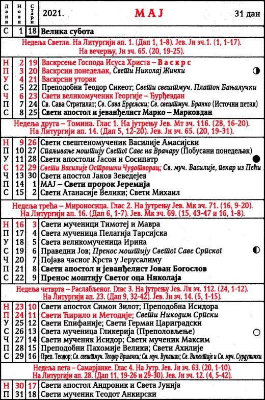 pravoslavni-kalendar-2021-maj
