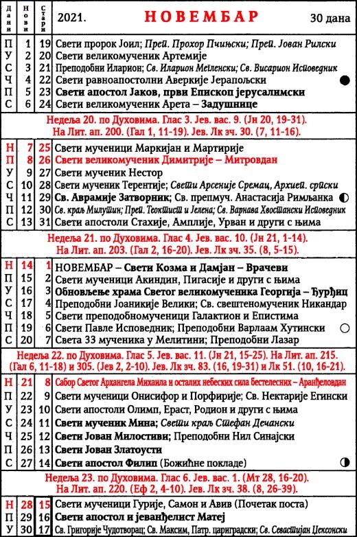 pravoslavni-kalendar-2021-novembar