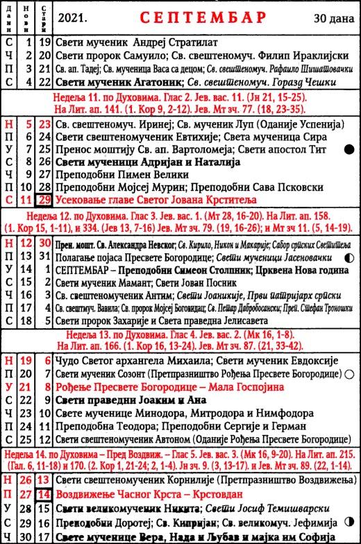 pravoslavni-kalendar-2021-septembar