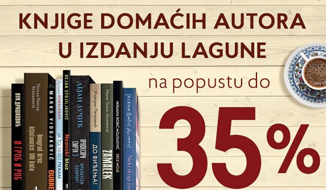 laguna-knjige-domacih-autora